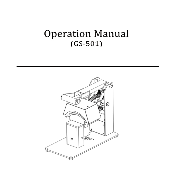 GS-501 Operation Manual